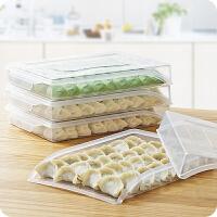 家用速冻饺子盒多层厨房水饺托盘冰箱保鲜饺子收纳盒冷冻盒