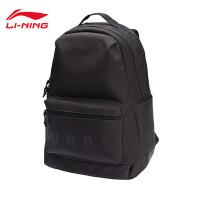 李宁双肩包男包2018新款韦德系列反光背包书包学生电脑包运动包ABSN007