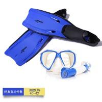 新款浮潜三宝套装脚蹼全干式呼吸管面镜防雾运动潜水镜款浮浅装备