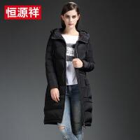 恒源祥 冬季新款女士中长款大码纯色加厚保暖羽绒服外套女 HYXLY-Y519