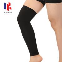 篮球护膝加长护小腿护腿裤袜男专业运动跑步护具骑行护膝套袜装备