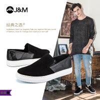 jm快乐玛丽秋季新款舒适平底套脚男鞋休闲鞋板鞋男鞋子
