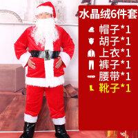 圣诞老人衣服 男圣诞节主题服饰老爷爷公公衣服套装装扮加大码 +靴套