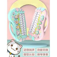 宝宝电子琴玩具儿童迷你钢琴幼儿益智男可弹奏音乐小琴女孩0-1岁3