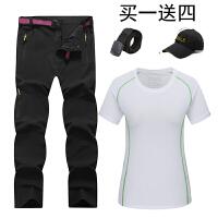 户外速干衣裤套装女夏季登山运动服短袖T恤弹力透气休闲男快干裤