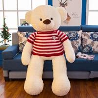六一儿童节礼物毛衣泰迪熊毛绒玩具大熊公仔皮壳出口生日礼物送女友礼品批发