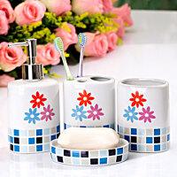 普润 欧式陶瓷卫浴洗漱用品套装 浴室卫浴四件套蓝色