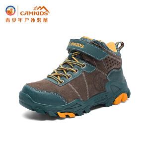 CAMKIDS男童鞋登山鞋户外2017冬季新款中大童儿童运动鞋防滑