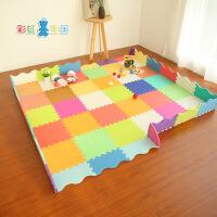宝宝拼接围栏婴儿童爬行垫游戏毯加厚拼接泡沫地垫爬爬垫