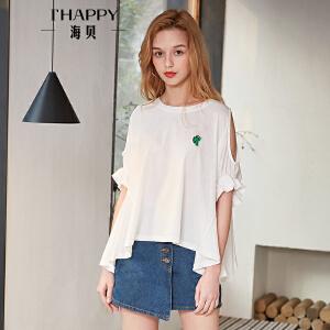 海贝2018夏装新款女上衣 白色纯棉露肩七分袖不规则下摆圆领T恤