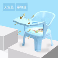 宝宝餐椅儿童餐椅多功能可折叠便携式婴儿椅子吃饭餐桌椅小孩饭桌