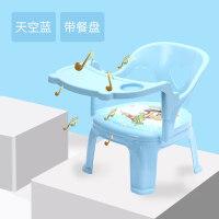 【支持礼品卡】婴儿童宝宝吃饭桌餐椅子卡通叫叫靠背座椅塑料凳子安全吃饭小板凳1th