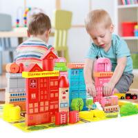儿童场景大积木玩具早教宝宝男女孩1-2岁3-6周岁小孩