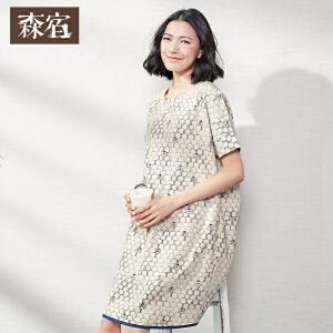 森宿Z画舫夏装女宽松英伦风印花短袖复古文艺棉麻连衣裙女中裙子