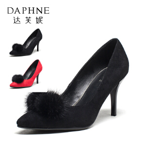 Daphne/达芙妮细跟绒毛尖头高跟鞋性感女鞋