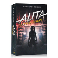 阿丽塔战斗天使 铳梦Alita: Battle Angel Pat Cadigan The Official Movi