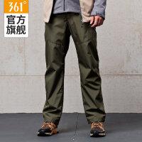 【129元2件】361男装冬季针织长裤男361度秋季运动裤收口小脚裤子