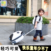 BBbag新款韩版卡通学生拉杆箱可爱儿童户外拉杆箱18寸行李箱包 书包