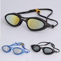 防雾防紫外线泳镜一体泳镜游泳眼镜 户外水上运动游泳眼镜