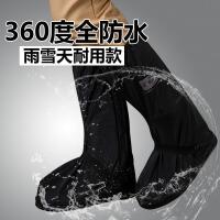防雨鞋套防水雨天男女防水鞋套高筒加厚耐磨底防滑户外骑行雨靴套