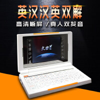 文曲星E1000S电子词典英语学习机辞典郎文英汉翻译机可充电