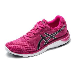 ASICS亚瑟士18春夏跑步鞋女运动鞋缓冲跑鞋透气GEL-MOYA T891N-2190
