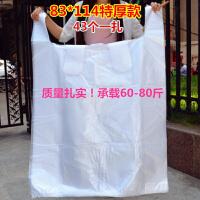 加厚80*112黑灰色环卫物业袋垃圾袋背心袋塑料袋子 加厚