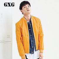 GXG男装 春装热卖男士韩版修身橘色棒球领休闲夹克外套#61221071