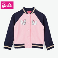 芭比童装女童外衣2017新款时尚保暖上衣潮外套 中大童休闲棒球服