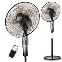 志高电风扇家用落地扇遥控学生宿舍办公静音台式电扇落地风扇 遥控款