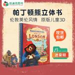 英国进口 真人动画电影《帕丁顿熊2》同名立体书 Paddington Pop-Up London 帕丁顿:伦敦立体书
