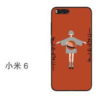 小米8se青春版手机壳6x网红Mix2s硅胶6女款探索版防摔情侣新款9