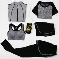 瑜伽服运动套装女秋冬健身房专业速干长袖健身服宽松晨跑步衣长裤