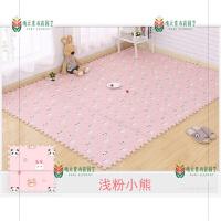 加厚儿童榻榻米地垫爬行垫地上铺的垫子卧室宝宝海绵拼图家用