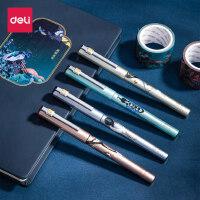 得力直液式走珠笔颐和园系类前程似锦中性笔0.5全针管小清新黑水笔得力s852