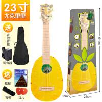 尤克里里初学者儿童吉他玩具可弹奏小孩音乐男孩女孩六一节礼物
