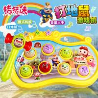 猪猪侠 儿童打地鼠玩具大号宝宝益智玩具婴儿力敲击果虫游戏机敲打玩具