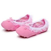 儿童舞蹈鞋女粉红色芭蕾舞鞋软底布花边表演跳舞鞋瑜伽练功鞋