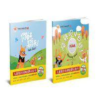 【正版全新直发】袋鼠墨尔双语绘本系列 :你好,高尔夫! 旋转的小白球! 澳洲高尔夫学院 四川教育出版社97875408