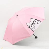 雨伞女小清新晴雨两用伞折叠太阳伞紫外线遮阳伞黑胶晒伞