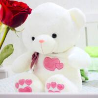 泰迪熊猫抱抱熊大号公仔玩偶毛绒玩具布娃娃情人节礼物送女友