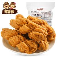 憨豆熊 天津麻花160g 传统糕点点心休闲零食