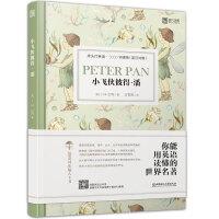 小飞侠彼得潘 床头灯系列英语读物3000词正版 故事书中英双语版英语读物书籍名著小说英汉对照小学初中生英语读本