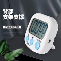 计时器奶茶店专用厨房定时器闹钟两用倒记时器提醒器商用简约电子