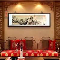 富春山居图 字画客厅装饰画国画 七尺已装裱成轴
