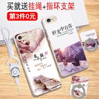 苹果6SPlus手机壳 iPhone6Plus保护壳 iphone6splus 全包透明边软硅胶防摔彩绘外壳挂绳指环支