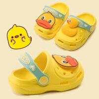 宝宝拖鞋夏1-3岁2男童防滑室内家居儿童婴儿幼儿女童凉拖鞋