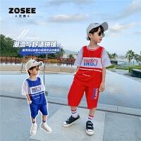 【2件2折】左西童装男童运动套装夏季儿童短袖篮球服中大童男孩帅气2021新款
