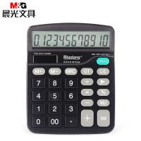 晨光计算器大按键12位数学生太阳能商务办公财务计算机 MG-937