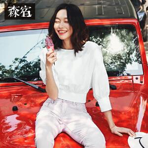 【低至1折起】森宿Z爱上很多人夏装新款文艺系带圆领短款白衬衫女七分袖